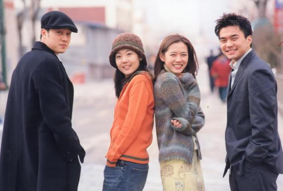 So Ji Sub, Son Ye Jin tái ngộ trong phim mới sau 16 năm? - Ảnh 3.
