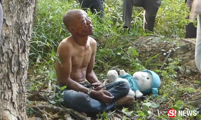 Dân làng phẫn nộ, hành xử tên bác ruột cưỡng hiếp và giết hại cháu gái 5 tuổi 1