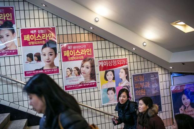 Người nước ngoài đang đổ xô đến Hàn để phẫu thuật thẩm mỹ còn nhiều hơn dân bản địa - Ảnh 2.