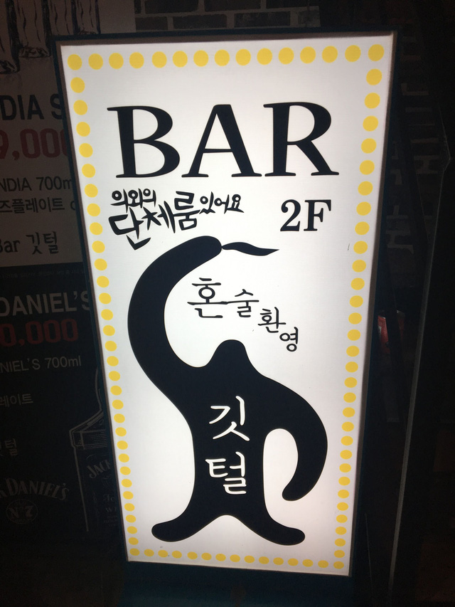 Yolo, phong cách sống ngày càng gia tăng của người Hàn Quốc: một mình không hẳn buồn, nhiều người chưa chắc vui - Ảnh 4.