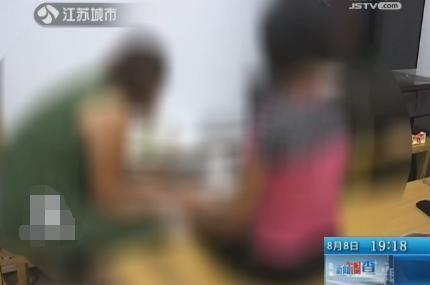 Bé gái 11 tuổi bị thầy hiệu phó lạm dụng tình dục và chụp ảnh nhạy cảm - Ảnh 1.