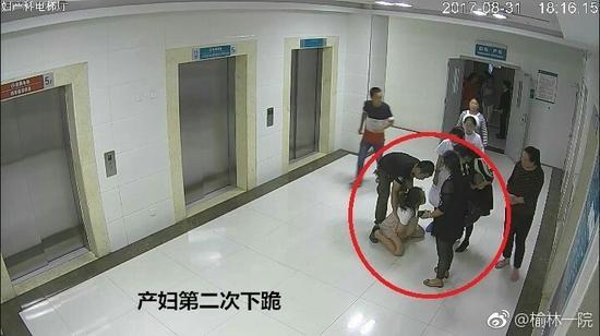 Vụ sản phụ nhảy lầu vì không được mổ đẻ: Lời khai trái ngược từ 2 phía và chứng cứ từ camera bệnh viện - Ảnh 4.