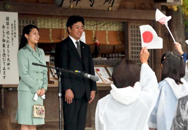 Ngôn tình hoàng gia Nhật: 3 nàng công chúa sẵn sàng từ bỏ tước vị vì tình yêu - ảnh 8