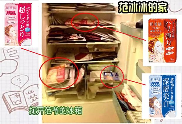 Loạt người đẹp Châu Á sử dụng mặt nạ giấy như 1 bước chăm sóc da hàng ngày - Ảnh 5.