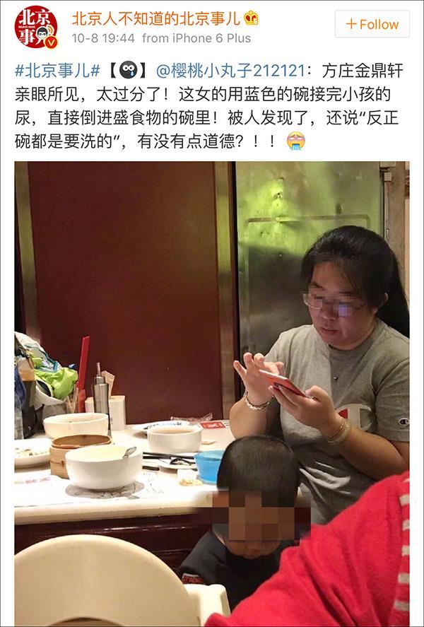 Đang ăn uống trong nhà hàng thì con buồn tè, mẹ thản nhiên cho con xả ra bát cơm - Ảnh 1.