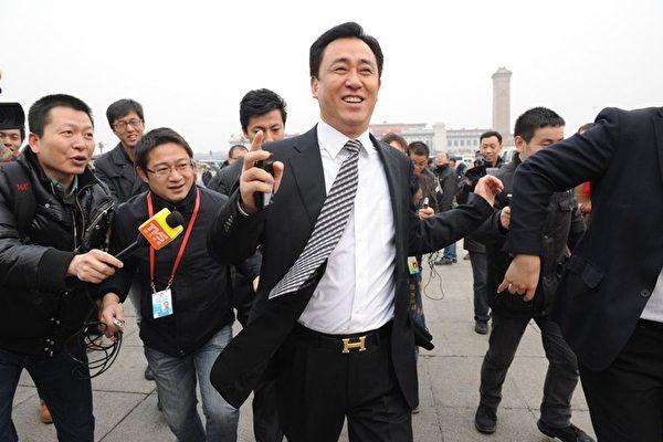 Từ trẻ mồ côi thành người giàu nhất Trung Quốc - ảnh 2
