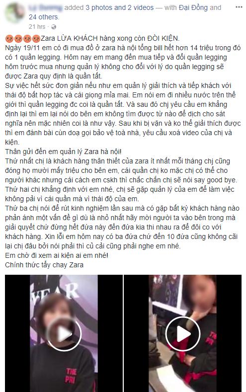 Không được đổi quần legging vừa mua, khách hàng tố Zara Hà Nội lừa đảo - Ảnh 1.