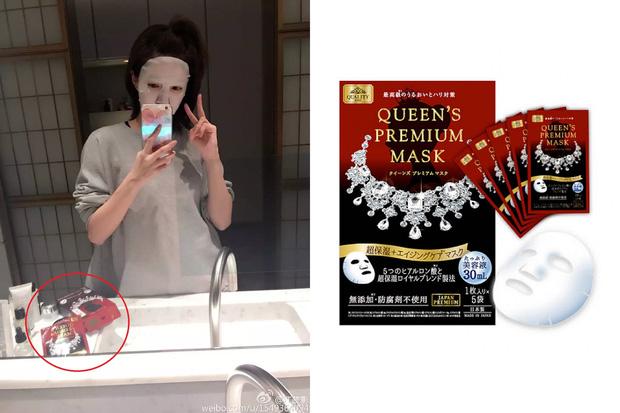 Điểm mặt chỉ tên các loại mặt nạ giấy yêu thích của Phạm Băng Băng, Dương Mịch, Triệu Vy cùng loạt sao Hoa Ngữ đình - Ảnh 14.