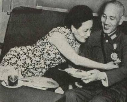 Vợ của tổng thống Trung Hoa Dân quốc - Tống Mỹ Linh giàu cỡ nào? - Ảnh 1.