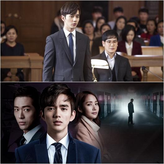 Màn ảnh Hàn - nơi sản sinh những chàng luật sư kỳ lạ bậc nhất - Ảnh 7.