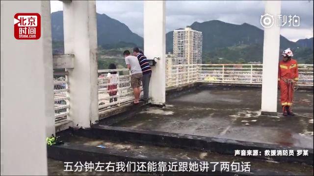 Pha cứu mạng ngoạn mục của thầy hiệu trưởng khi nữ sinh định nhảy lầu từ tầng 17 - ảnh 2