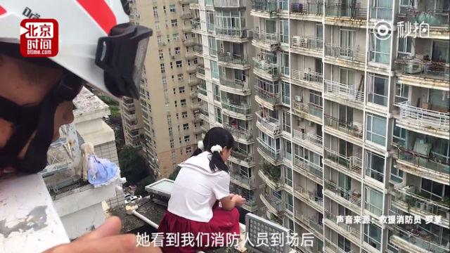 Pha cứu mạng ngoạn mục của thầy hiệu trưởng khi nữ sinh định nhảy lầu từ tầng 17 - ảnh 1