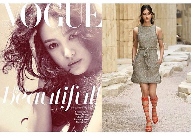Có gì hot ở 2 chiếc váy mà Song Hye Kyo chọn mặc để chụp cho tạp chí Vouge Korea - Ảnh 5.