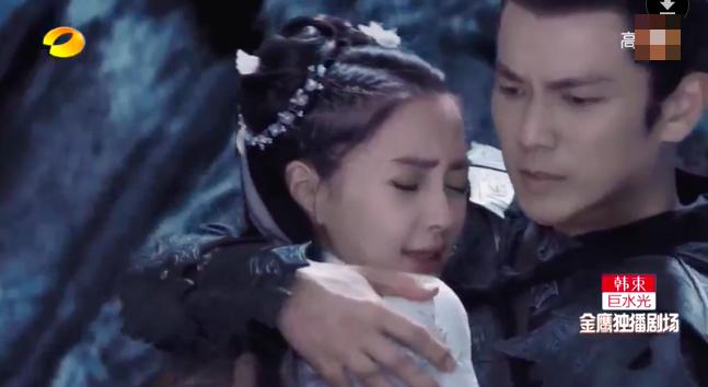 Cuối cùng Angelababy cũng chịu làm vợ Chung Hán Lương - Ảnh 5.