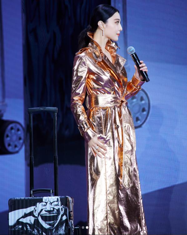 Đẳng cấp nhan sắc như Phạm Băng Băng, mặc áo lấp lánh như giấy gói hoa mà vẫn khí chất hơn người - Ảnh 5.