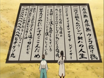 Đây không phải bảng chữ cái đâu mà là cái tên dài nhất Nhật Bản đấy - Ảnh 1.