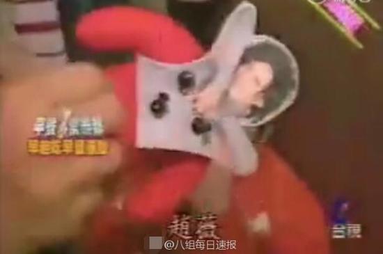Sự thật việc Lâm Tâm Như từng lấy kim đâm vào hình nộm có ảnh Triệu Vy - Ảnh 3.