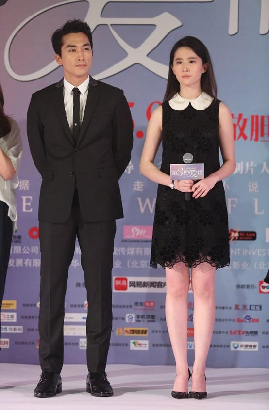 Trước khi chia tay, Lưu Diệc Phi và Song Seung Hun đã có phong cách thời trang đẹp và ăn ý thế này cơ mà - Ảnh 4.
