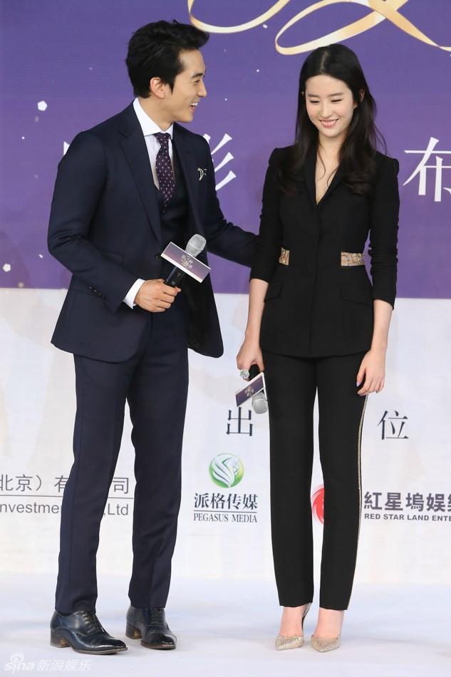 Trước khi chia tay, Lưu Diệc Phi và Song Seung Hun đã có phong cách thời trang đẹp và ăn ý thế này cơ mà - Ảnh 7.