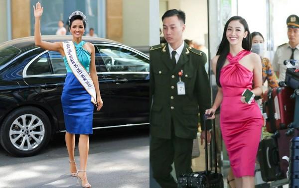 Mặc váy đỏ cổ vũ các 'người hùng' U23 VN, H'Hen Niê để Nguyễn Thị Loan 'lấn lướt' khi chung đụng váy áo - Ảnh 5.