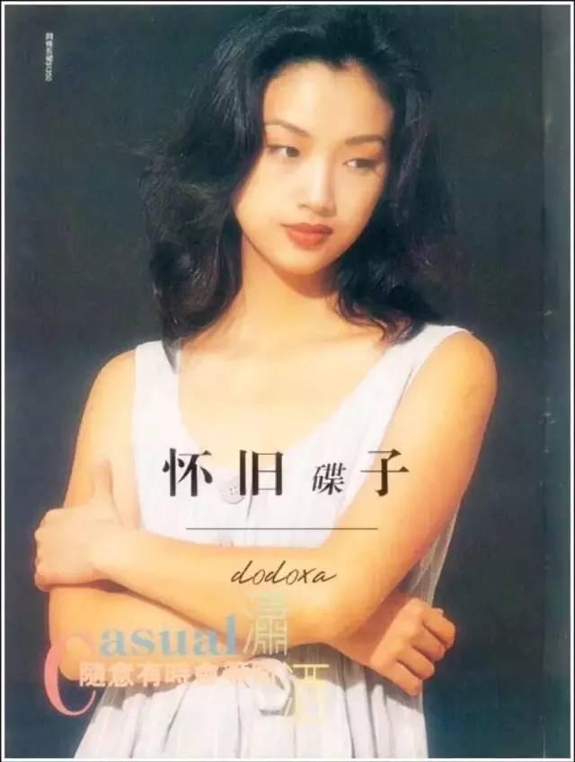 Mỹ nhân được Lưu Đức Hoa quỳ gối tỏ tình: Yêu phải bạn trai vũ phu, tuổi 50 sống cảnh khó khăn - Ảnh 5.