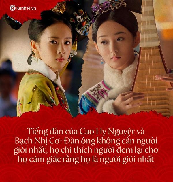 Bài học tình yêu từ Như Ý Truyện: Phụ nữ tốt không việc gì phải so sánh mình với em gái mưa - Ảnh 1.