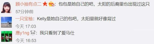 Ngoài kiểu tóc 10 năm không đổi, chiếc túi này của Song Hye Kyo còn khiến dân tình réo tên Hậu Duệ Mặt Trời - Ảnh 6.