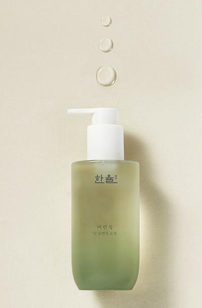 Đây mới là 10 sản phẩm dưỡng da made in Korea mà các beauty editor xứ Hàn đang dùng thật và khen ngợi hết lời - Ảnh 2.