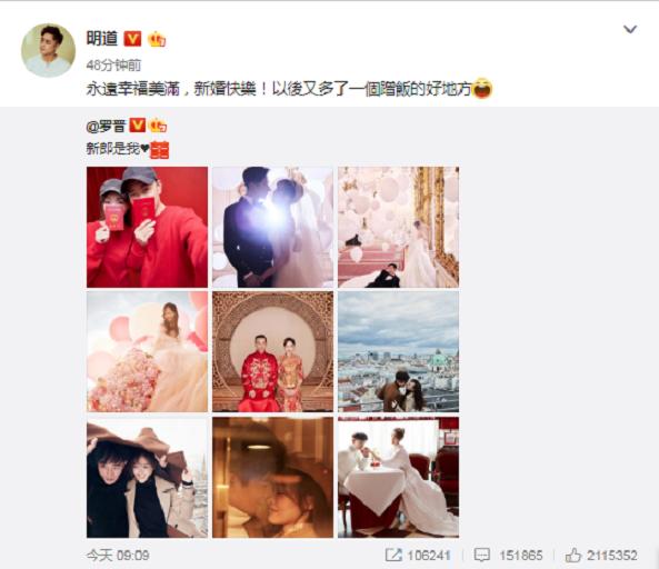 Dương Mịch, Hồ Ca, Lâm Tâm Như cùng dàn sao đình đám chúc phúc cho đám cưới của Đường Yên – La Tấn - Ảnh 15.