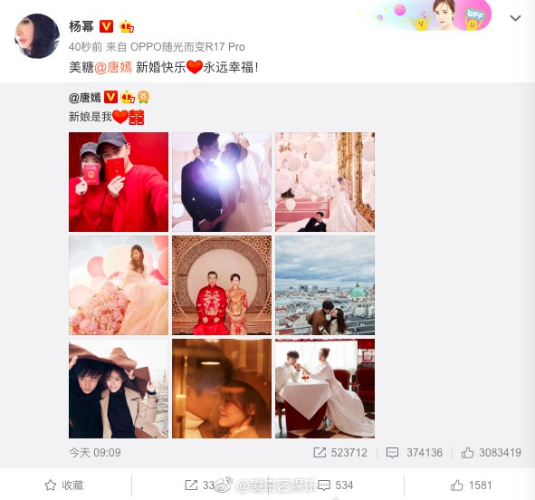 Dương Mịch, Hồ Ca, Lâm Tâm Như cùng dàn sao đình đám chúc phúc cho đám cưới của Đường Yên – La Tấn - Ảnh 2.