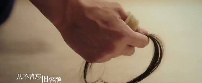 Lộ ảnh Càn Long - Hoắc Kiến Hoa khóc khi Như Ý - Châu Tấn tự sát, fan phẫn nộ gào thét: Để cho tỷ tỷ được yên!  - Ảnh 3.