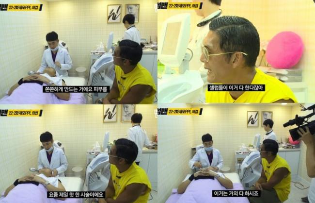 Show thực tế tiết lộ quy trình chăm da của sao Hàn ngày nay: Bảo sao mặt idol cứ nhỏ lại một cách thần kỳ - Ảnh 2.