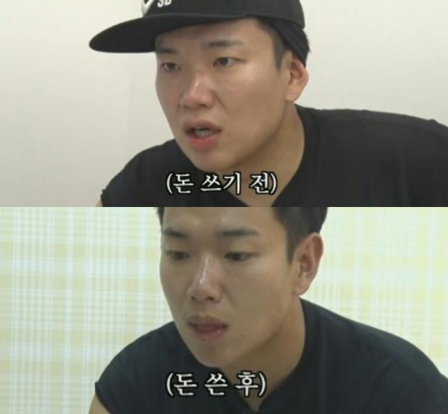Show thực tế tiết lộ quy trình chăm da của sao Hàn ngày nay: Bảo sao mặt idol cứ nhỏ lại một cách thần kỳ - Ảnh 3.