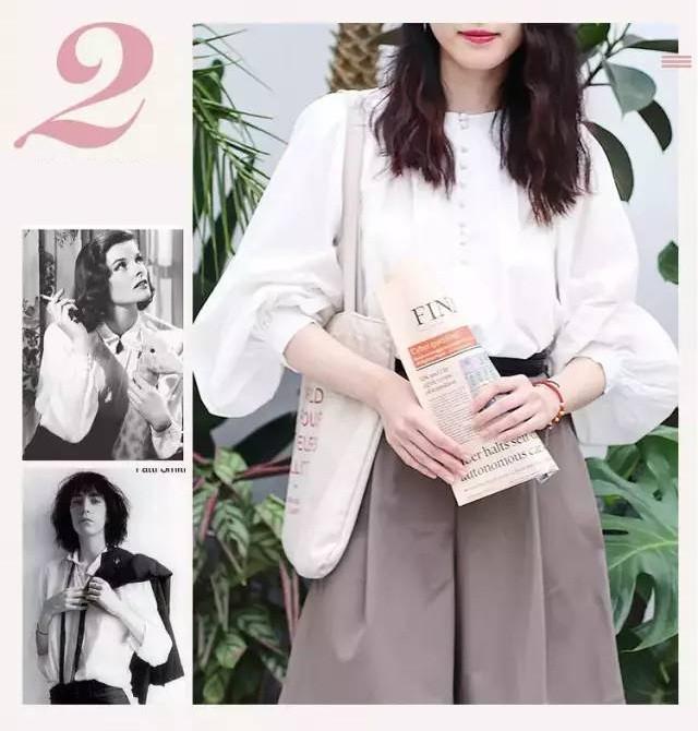 5 items và set đồ cụ thể mặc là đẹp bất chấp mọi dáng người cho mùa lạnh này - Ảnh 3.