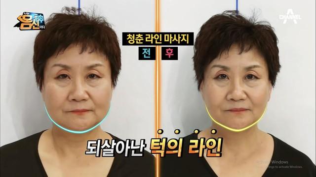 Webeauty – liệu pháp làm đẹp không cần dao kéo hàng đầu Hàn Quốc đã đến Việt Nam - Ảnh 4.