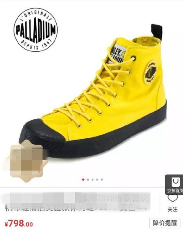 Làm từ thiện, Triệu Vy bị soi đi giày hiệu đắt gấp 10 lần giày của Lâm Tâm Như - Ảnh 9.