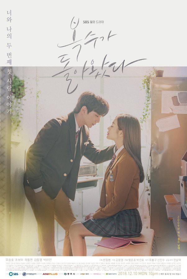 Lịm Tim Ngắm Yoo Seung Ho Trong Hình Ảnh Thanh Xuân Vườn Trường - Ảnh 2