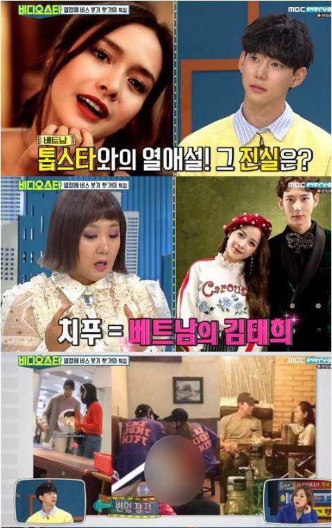 """1 tuần sau khi bạn trai tin đồn"""" thừa nhận mối quan hệ trên sóng truyền hình Hàn, Chi Pu bất ngờ có phản ứng đầu tiên - Ảnh 1."""