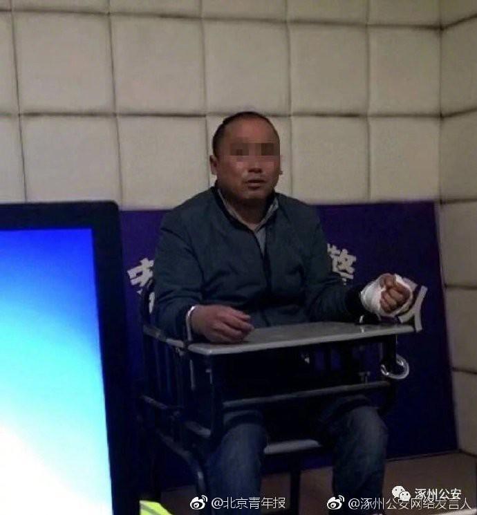 Trung Quốc: Mẹ tử vong, thi thể con gái biến mất khó hiểu sau vụ đụng xe nghiêm trọng  - Ảnh 2.