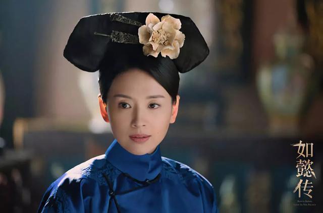 Dù đã sinh con, Phú sát Hoàng hậu Đổng Khiết vẫn khiến gái trẻ phải tròn xoe mắt vì đẹp gợi cảm thế này - Ảnh 1.