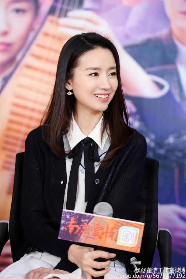 Dù đã sinh con, Phú sát Hoàng hậu Đổng Khiết vẫn khiến gái trẻ phải tròn xoe mắt vì đẹp gợi cảm thế này - Ảnh 8.