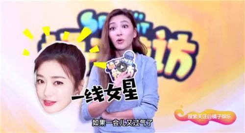 Tần Lam bị bạn thân bóc mẽ chuyên mua mỹ phẩm rẻ tiền, tiết kiệm quá mức - Ảnh 7.