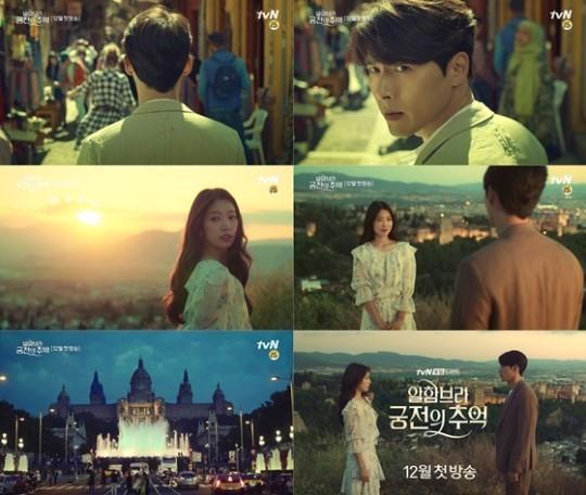 Hyun Bin nhận lời đóng phim mới không phải vì Park Shin Hye mà là vì người khác! - Ảnh 4.