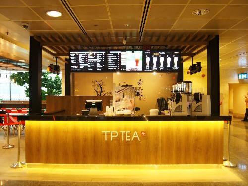 """Truy tìm thương hiệu trà sữa khiến giới trẻ Đài Loan """"quên ăn, quên ngủ"""" - Ảnh 5."""