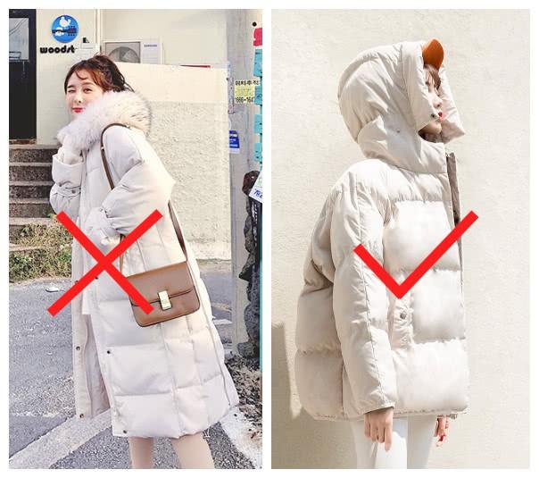 Lạnh đến mấy các nàng cũng cần nhớ 2 quy tắc này để tránh vẻ ngoài cồng kềnh với đùm bọc đủ lớp áo  - Ảnh 1.