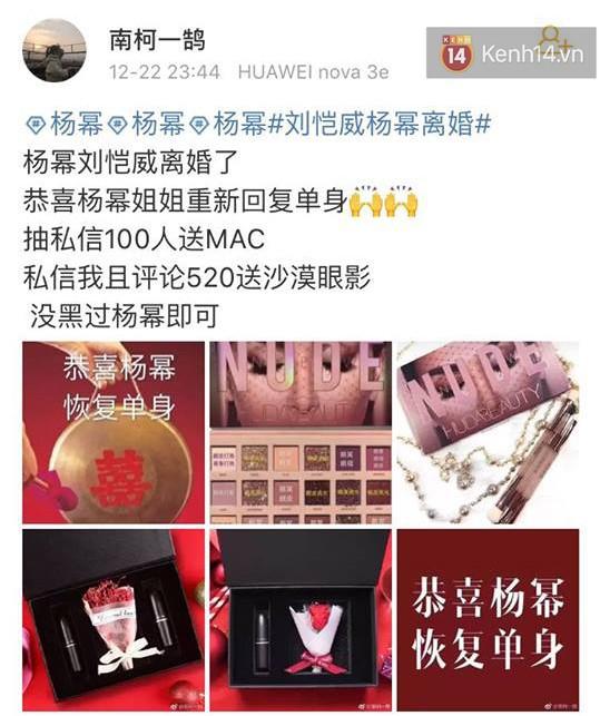 Chuyện lạ: Dương Mịch – Lưu Khải Uy ly hôn, fan không hề khẩu chiến mà còn thi nhau tặng mỹ phẩm cao cấp ăn mừng - Ảnh 3.
