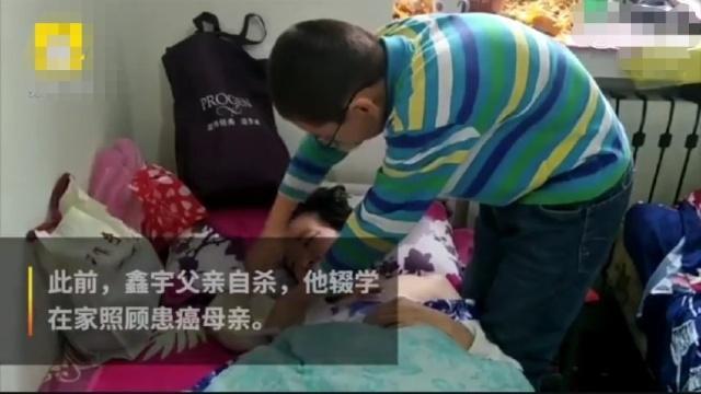 Bố tự sát, cậu bé 12 tuổi một mình chăm sóc mẹ bị ung thư xương khiến nhiều người không khỏi xót xa - Ảnh 3.