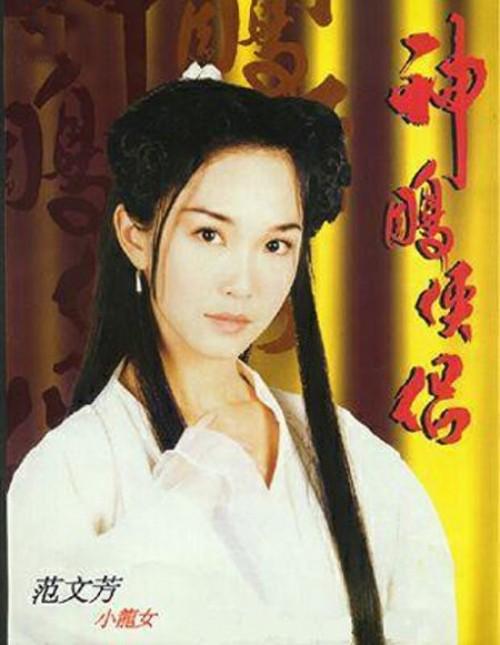 Muôn kiểu đu dây của Tiểu Long Nữ qua từng phiên bản: Ấn tượng nhất vẫn là Cô Cô của Vu Chính! - Ảnh 6.