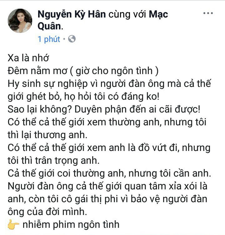 ky-han--15440733964281003302204