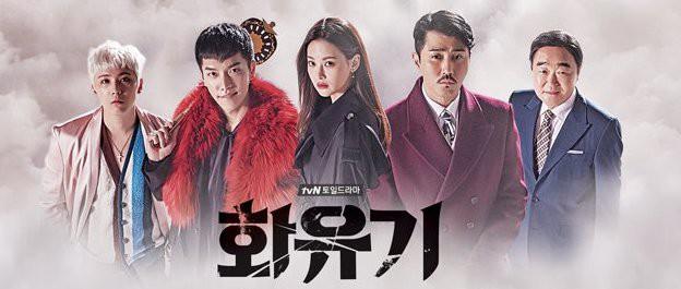 """Vì sao """"Ngộ Không"""" Lee Seung Gi lại là người yêu lý tưởng trong mắt chị em? - Ảnh 1."""